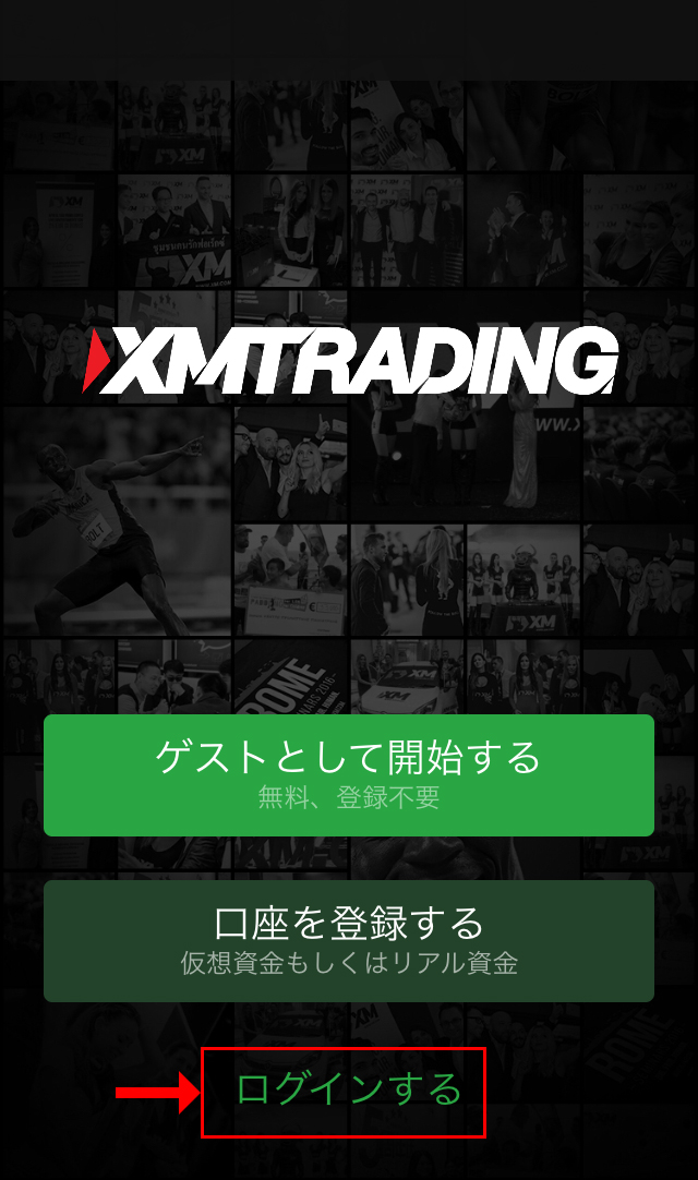 XM-TradingPoint7