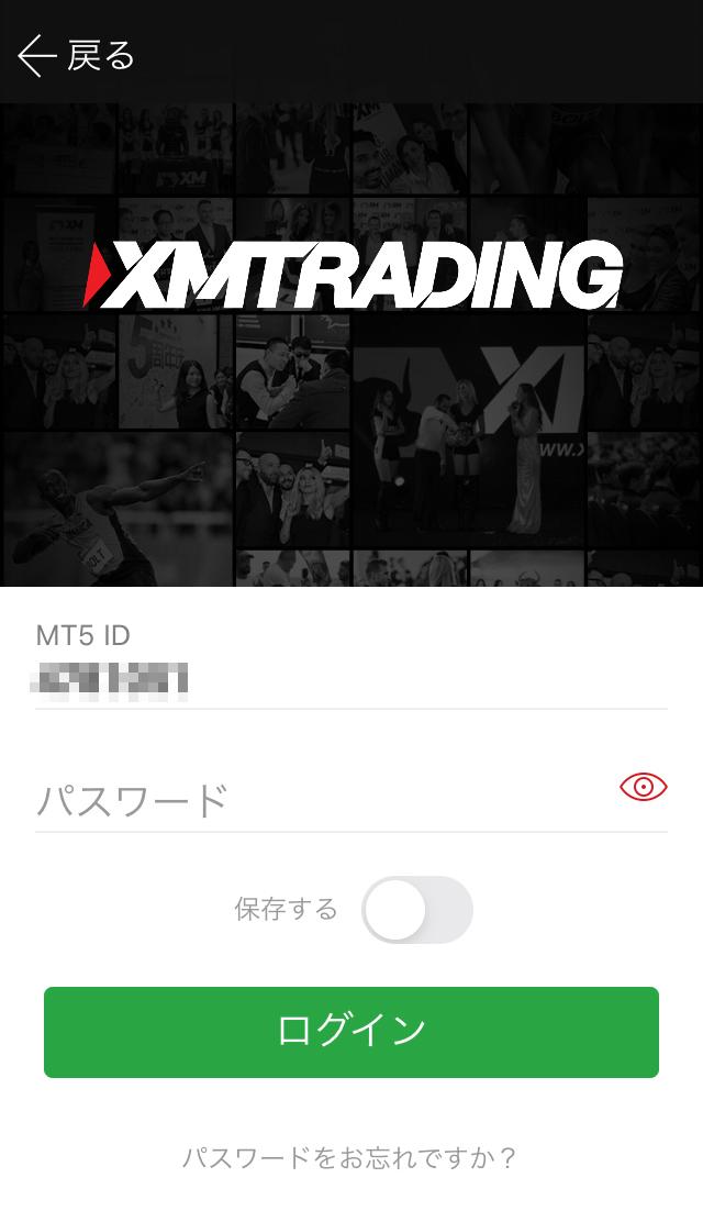 XM-TradingPoint9